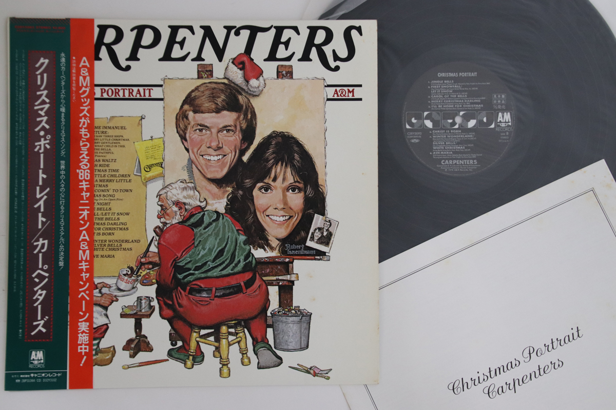 Carpenters Christmas Portrait.Lp Carpenters Christmas Portrait C28y3093 A M Promo 00250