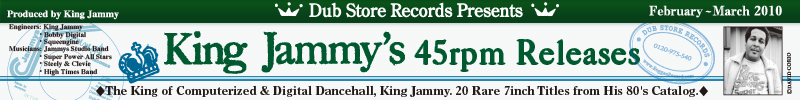 King Jammys 45s Release