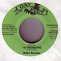 Baba Brooks - 1st Sessions