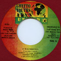 Damian Marley, Stephen Marley, Capleton - It Was Written (Ghetto Youths United)