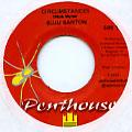 Buju Banton - Circumstances (Penthouse)