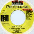 Jahmel - Manue (The Menu) (Penthouse)
