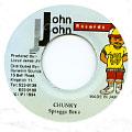 Spragga Benz - Chunky (John John)