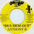 Anthony B - Dus Dem Out