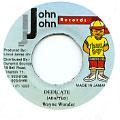 Wayne Wonder - Dedicate (John John)