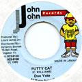 Don Youth (Don Yute) - Putty Cat (John John)