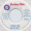 Beenie Man - Damsel Ship (Shocking Vibes)