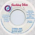 Beenie Man - Damsel Ship (Shocking Vibes)