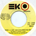 Carlene Davis, Sister Marie - None A Jah Jah Children No Cry