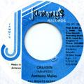 Anthony Malvo - Cruisin (Jammys)