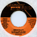 Mohammed Brown - Immortality (Harmony House)