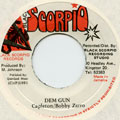 Capleton, Bobby Zarro - Dem Gun (Black Scorpio)