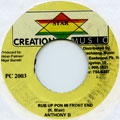 Anthony B - Rub Up Pon Mi Front End (Creation Music)
