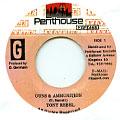 Tony Rebel - Guns & Ammunition (Penthouse)