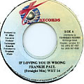 Frankie Paul - If Loving You Is Wrong (Techniques)