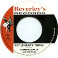 Desmond Dekker, Aces - 007 Shanty Town
