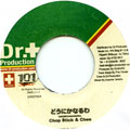 Chop Stick, Chee - どうにかなるわ (Dr. Production JPN)