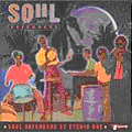 Soul Defenders - At Studio One (Heartbeat US/Studio One)
