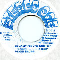 Dennis Brown - Here My Prayer