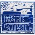 Various - Rebel Music Volume 2: A Reggae Anthology (Trojan UK)