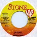 Beenie Man - Mistake (Stone Love)