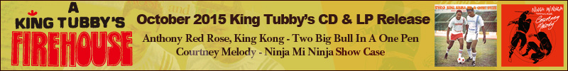 King Tubbys Releases