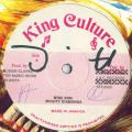 Mighty Diamonds - Wise Son (King Culture CA)