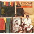 Various - Reggae Sunsplash '81 A Tribute To Bob Marley (2 LP) (Elektra US)