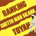 Toyan - Ghetto Man Skank (Silver Camel UK)
