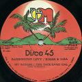Barrington Levy, Kojak & Liza - My Woman; Ten Thousand Gal (Joe Gibbs US)