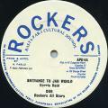 Norris Reid - Entrance To Jah World (Rockers UK)