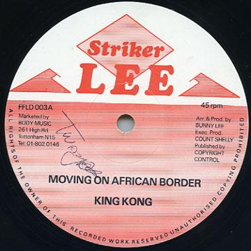 Moving On African Border / Hold Up Your Hand