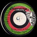 Dennis Reid - By The Look (Mandingo)