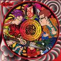 Mighty Massa - Open The Door (Picture Vinyl) (Dest Roied Hi Fi JPN (33rpm))