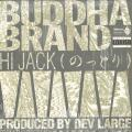 Buddha Brand - Hi Jack (のっとり) (76 JPN (33rpm))
