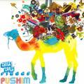 Pushim, Moomin; Pushim; Pushim - One Song; And Ever; 夢じゃないToday (Ki/Oon JPN (33rpm))