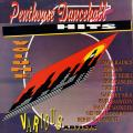 Various - Penthouse Dance Hall Volume 6 (Freedom Bluse & Loving Was A Crime Rhythm) (Penthouse)