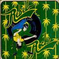 Third World All Stars - Rebel Rock (Third World UK)