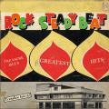 Various - Rock Steady Beat : Treasure Isle Greatest Hits (Treasure Isle (Green×Black))