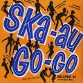 Various - Ska Au Go Go (Studio One (70's Press))