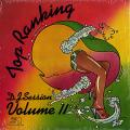 Various - Top Ranking Dj Session Volume 2 (Joe Gibbs US)