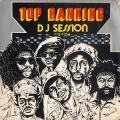 Various - Top Ranking DJ Session Vcolume 1 (Joe Gibbs US)