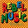 Various - Rebel Music 1968-1978 (2 LP) (Trojan UK)