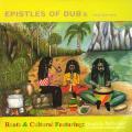 Epistles Of Dub - Epistles Of Dub Chapter 1 (feat. Pablo Gad) (Reggae On Top UK)