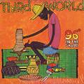 Third World - 96 In The Shade (Mango US)