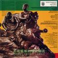 Bunny Wailer - Liberation (Gate Fold Cover) (Solomonic)