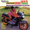 Various - Reggae Sound War Volume 1 (Black Scorpio)