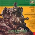Bunny Wailer - Liberation (Gate Fold Cover) (Shanachie US)