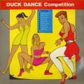 Various - Duck Dance Competition (Jammys US)