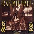 Ras Michael - Know How (Shanachie US)